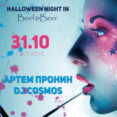 Halloween_nigh_in_Beef&Beer_2