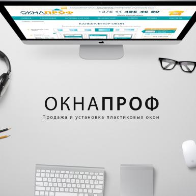 oknaprof1